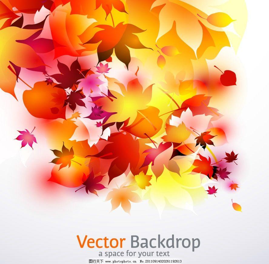 秋天枫叶梦幻背景 枫叶 红叶 树叶 动感 飞舞 手绘 时尚 潮流 梦幻