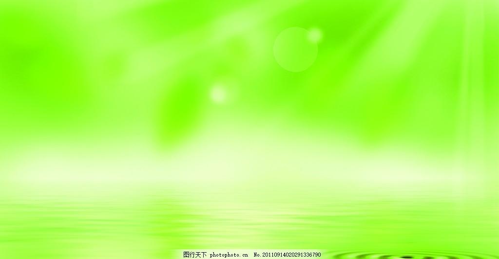 汽车图标绿色水滴状