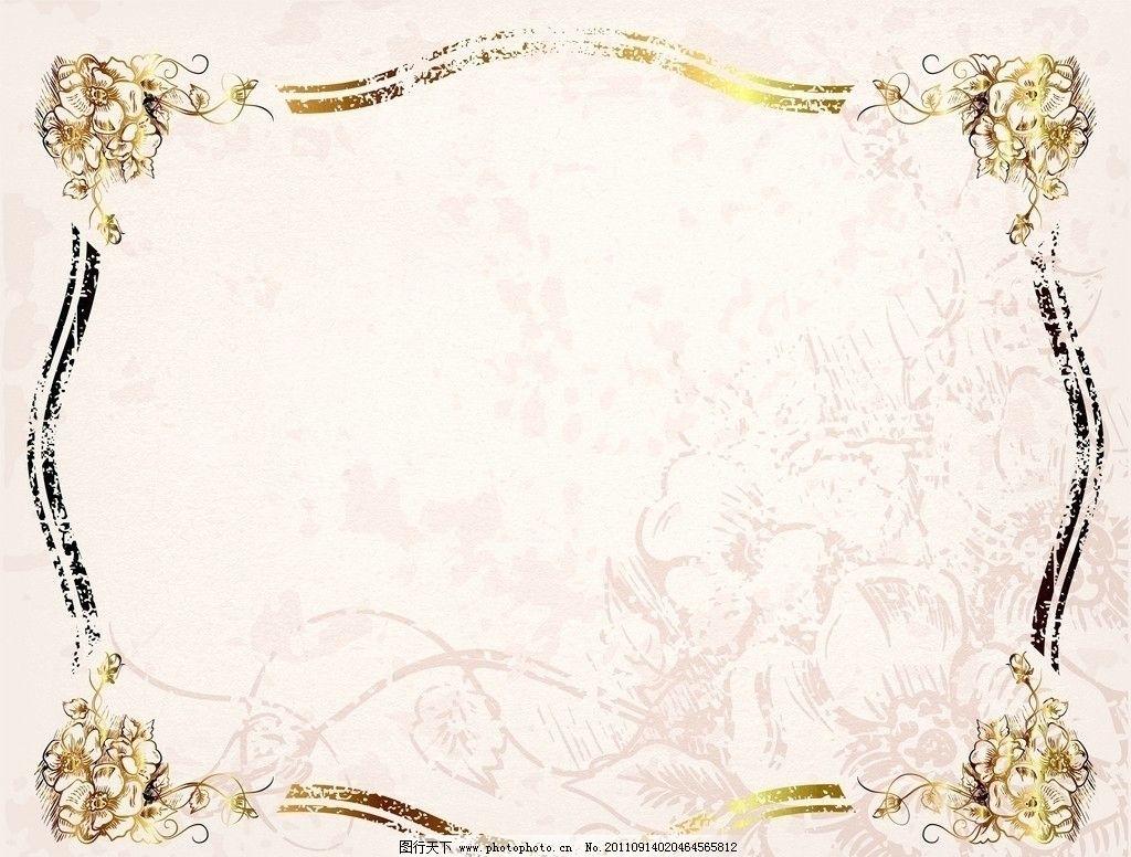 欧式花纹 花卉花纹 金色花纹 玫瑰花纹 复古 怀旧 墨迹 边框相框 底纹
