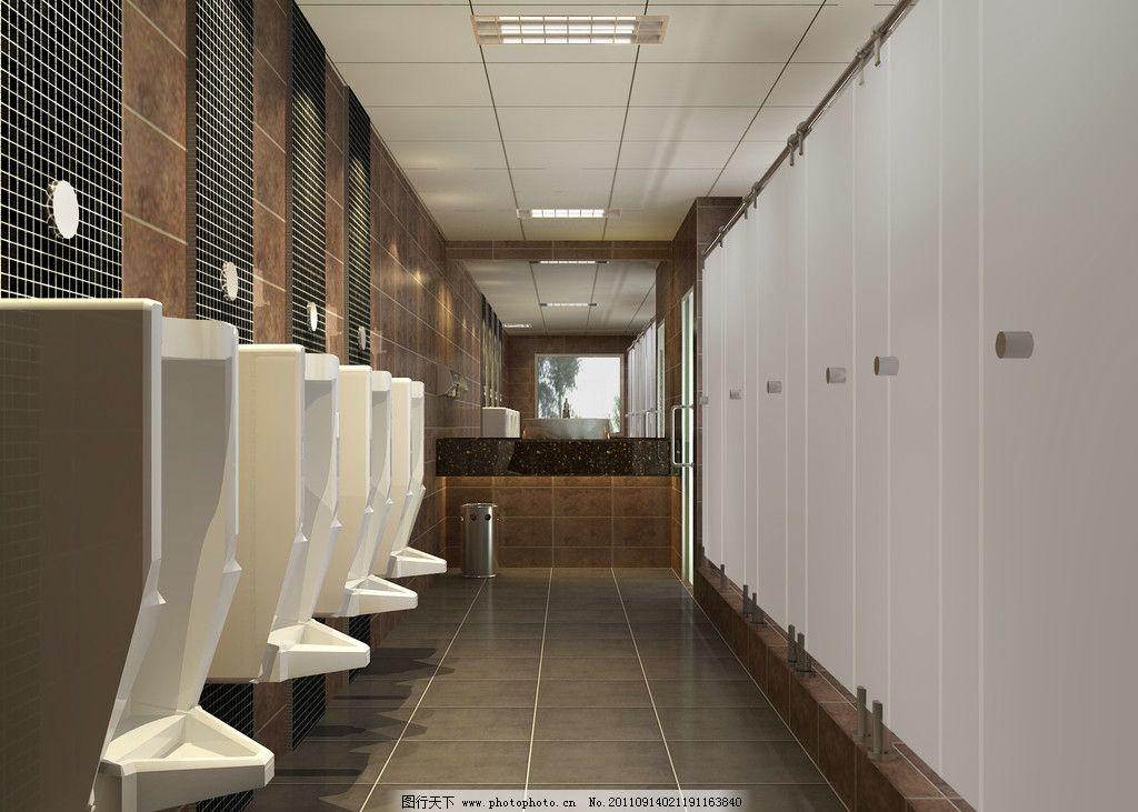 卫效果图 工装 男卫 公用卫生间 马赛克 黑金沙 室内模型 3d设计模型