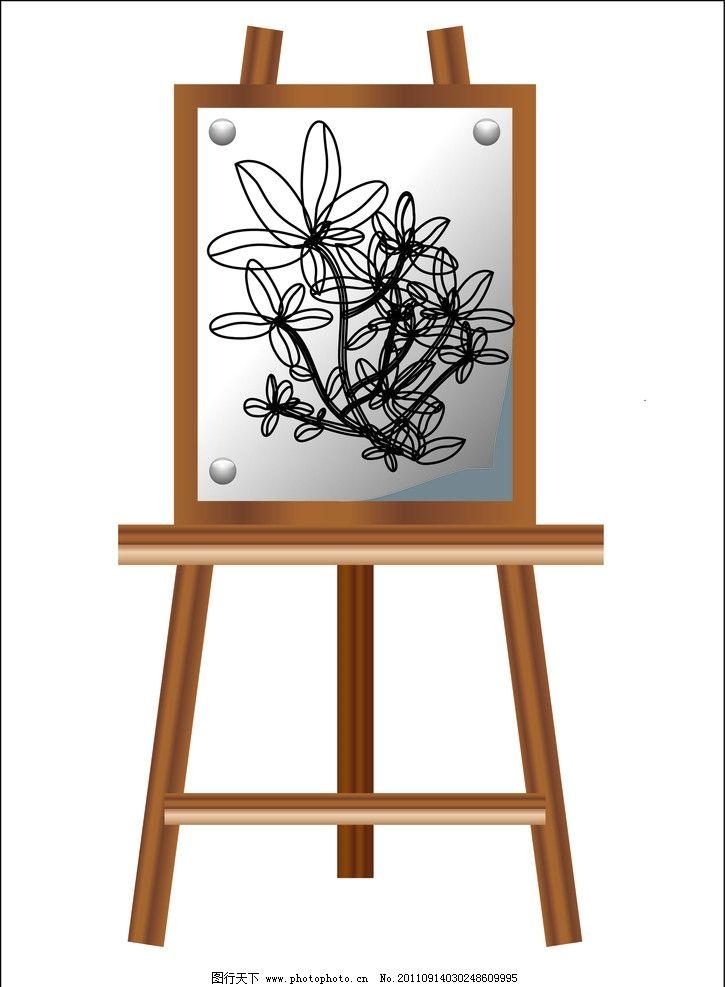 画板 矢量画板 木纹材质展架 展板模板 广告设计 矢量 ai