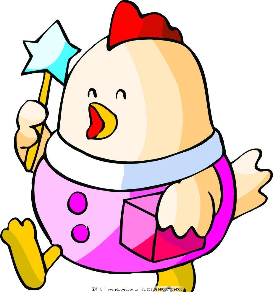 小公鸡 星星 走路 红鸡冠 粉衣服 小盒子 卡通动物 微笑 星星棒 卡通