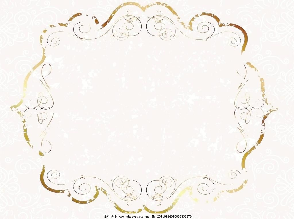 欧式花纹 金色花纹 复古 怀旧 墨迹 玫瑰花纹 边框相框 底纹边框 设计