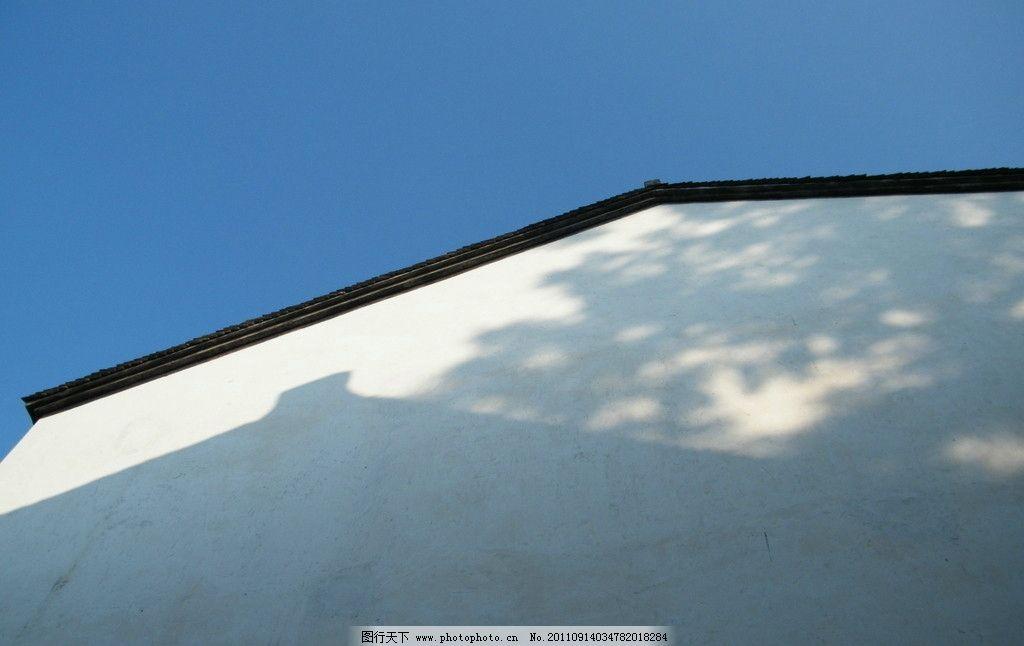 白墙黑瓦传统建筑的房子 蓝天 投影 仰视 色彩 旅游 建筑景观