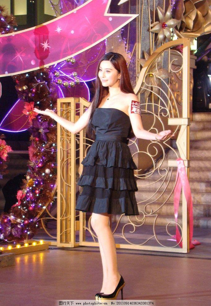 范冰冰 美女 优雅 妖艳 动感 气质 公主 可爱 明星偶像 人物图库 摄影