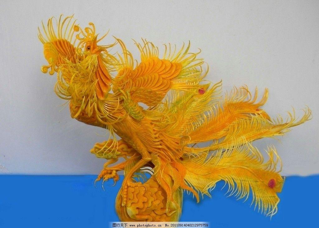 白鸟之王 凤凰 南瓜 祥和灵物 祥瑞 丹鸟 火鸟 鶤鸡 威凤 雕刻 金色