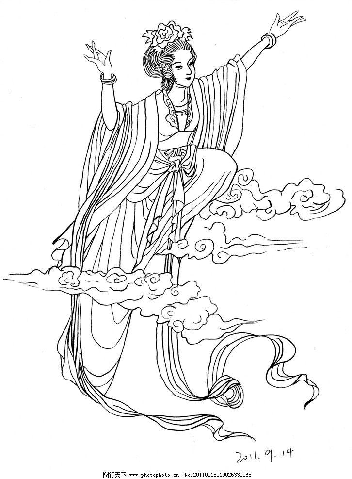 白描 仙女 嫦娥 古代美人 美女 手绘 绘画书法 文化艺术 设计 500dpi