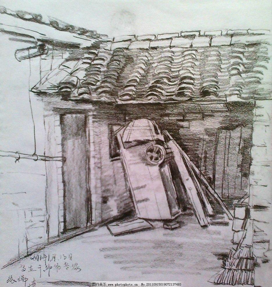 风景速写 旧泥砖瓦房 老旧收割机 场景速写 风景 绘画书法 文化艺术