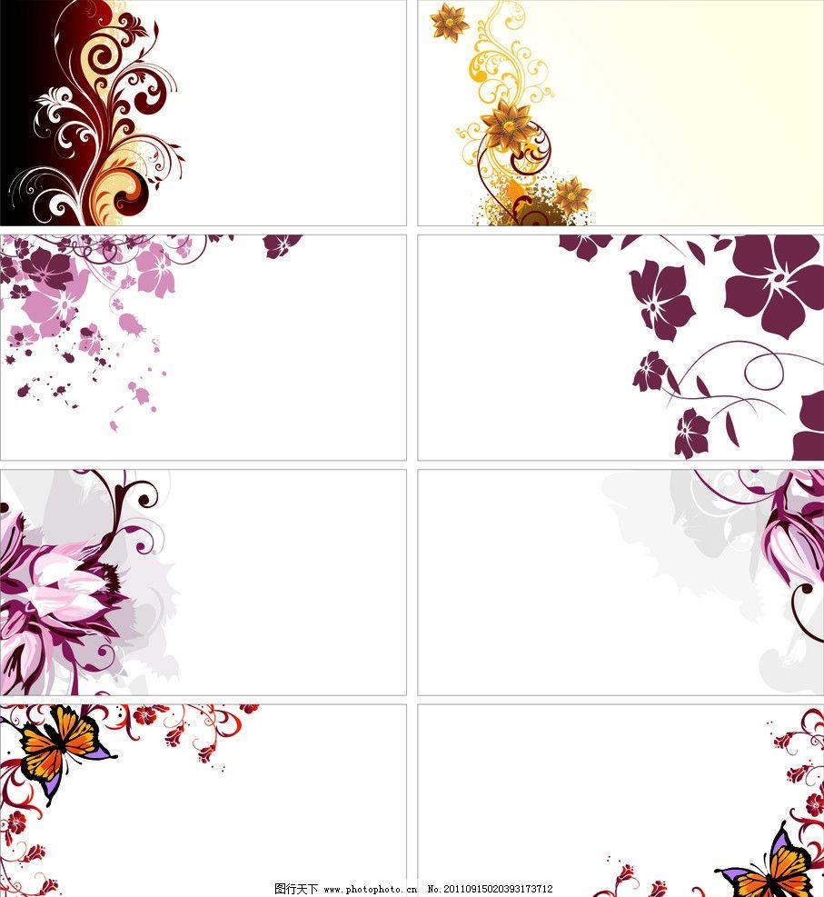 花纹框边图片