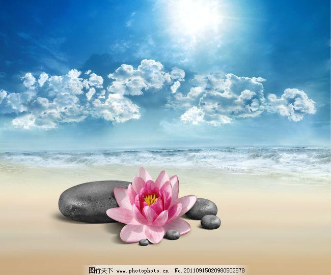 高清蓝天石头背景素材免费下载