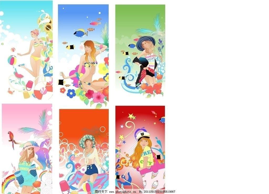 沙滩女孩 可爱女孩子 可爱图片 卡通 动漫 日常生活 矢量人物