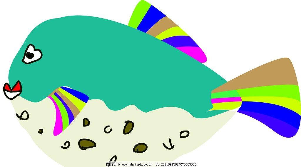 彩色鱼图片