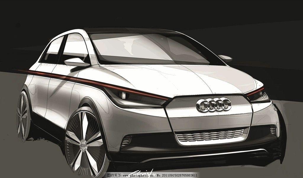 奥迪概念车 概念车 汽车 名车 车 车子 交通工具 现代科技 设计 90dpi