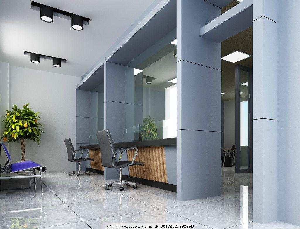 办公装修财务室外部效果图图片