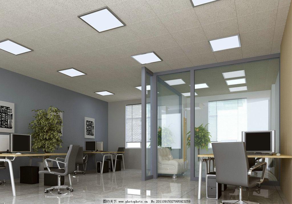 办公装修财务室内部效果图 工装 财务室 室内设计 环境设计 设计 72