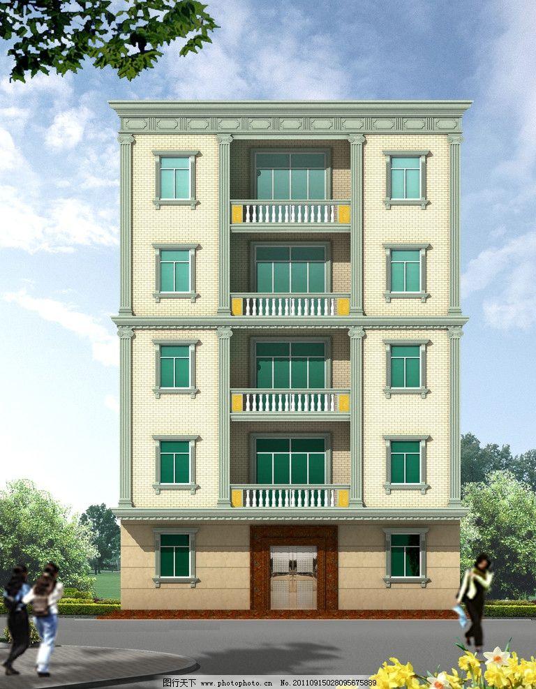 建筑楼房 房子 高楼 房屋 建筑设计 环境设计 设计 72dpi jpg