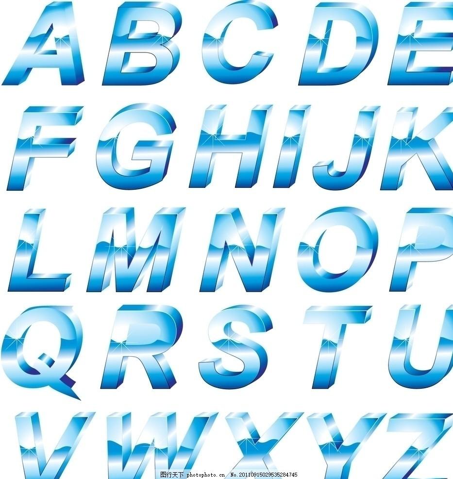 儿童字母 字母 英文字母 英文字体 拼音 可爱 符号 字母主题 广告设