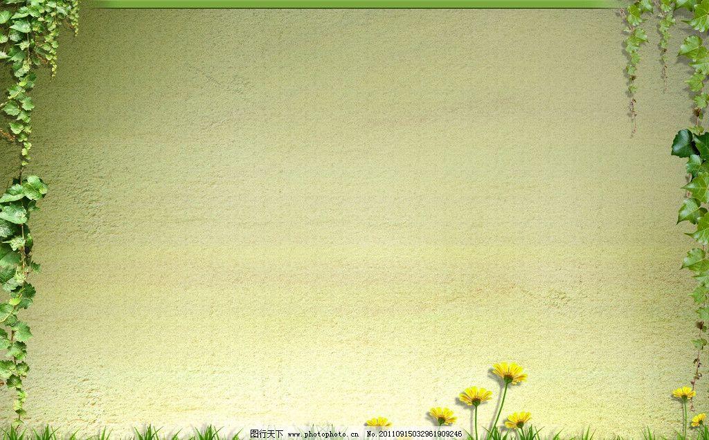 边框背景素材图片