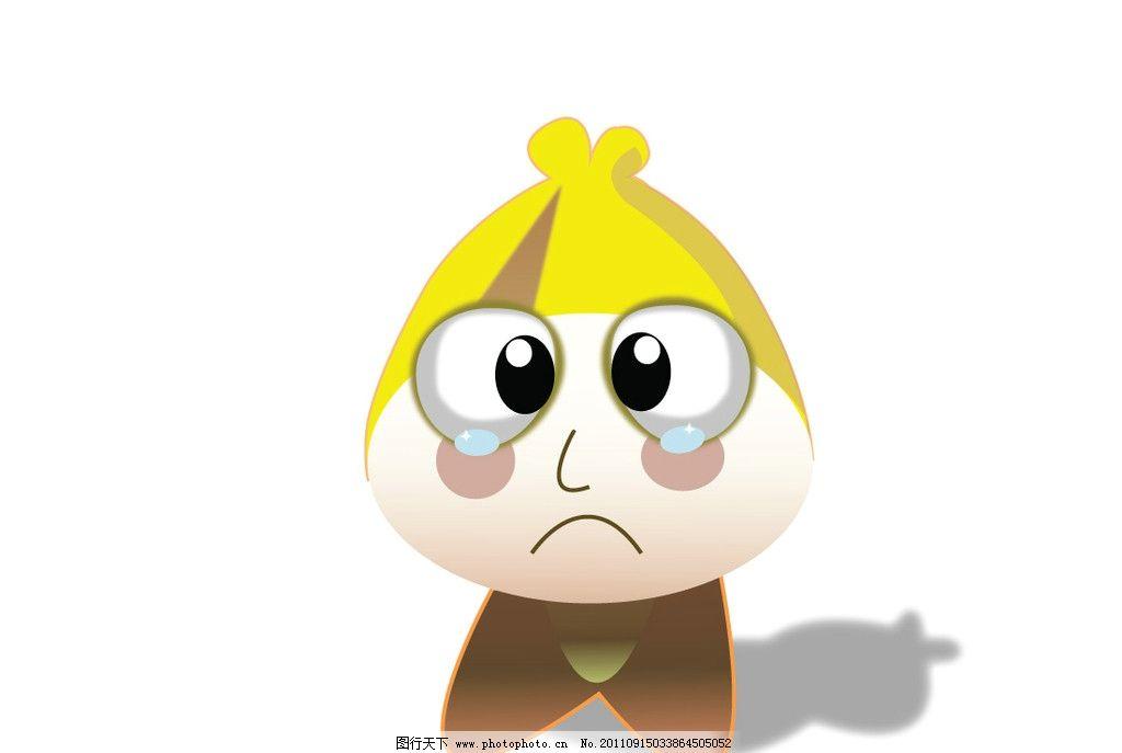 卡通人物 卡通 人物 矢量 伤心 流泪 矢量素材 其他矢量 ai