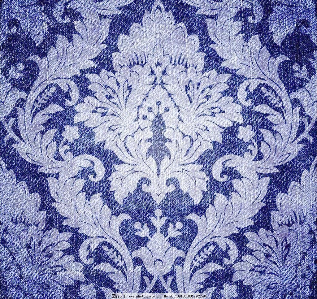 花纹布纹 花纹 花边 牛仔布 欧式花边 装饰花纹 装饰花边 布料纹理 布