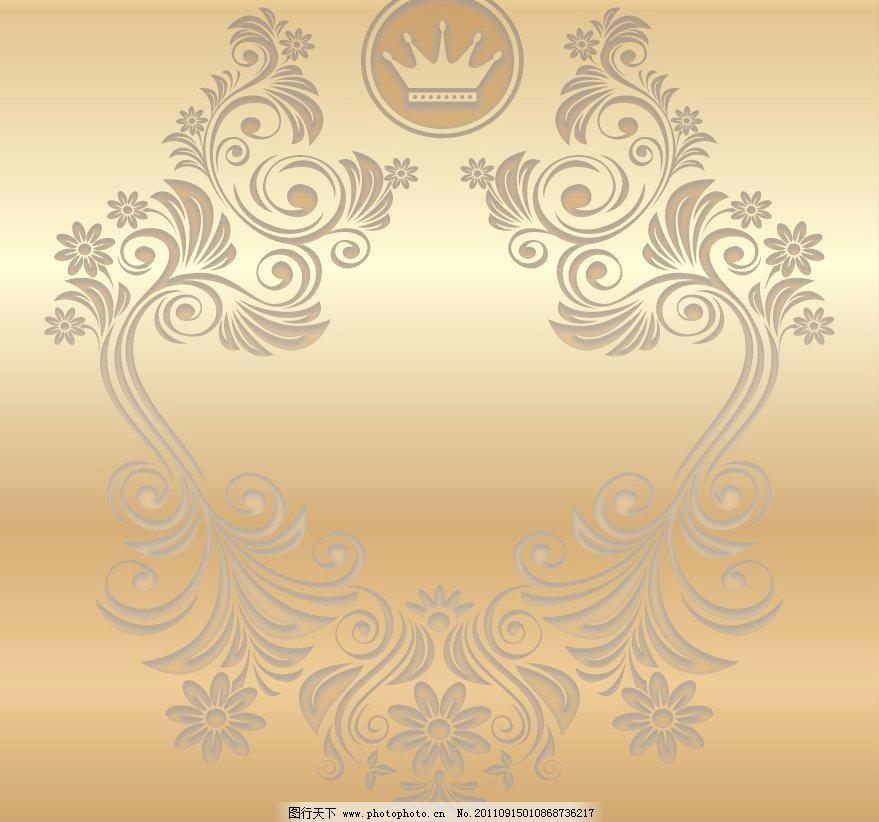 欧式花纹花边模板下载 欧式花纹花边 欧式花纹 皇冠 金色背景 复古