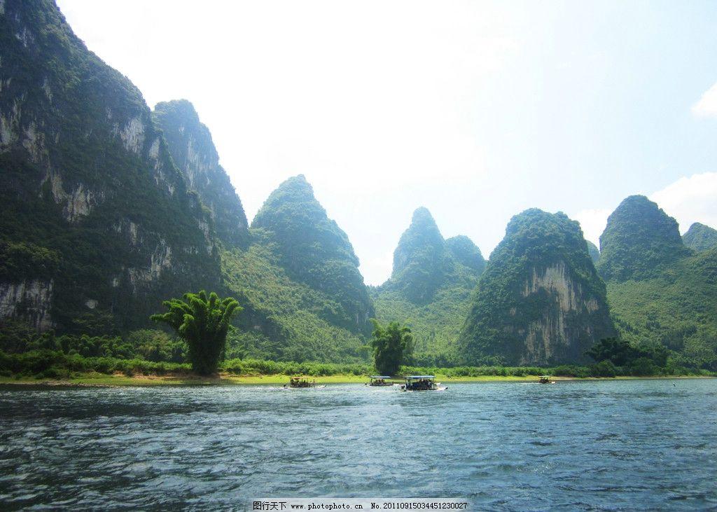 桂林山水(非高清) 桂林山水 阳朔 风光 风景 漓江 游江 山峦 绿山