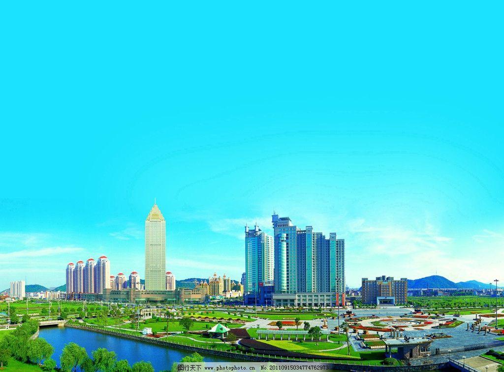 萧山全景图 萧山 建筑 金马 全景 俯视图 蓝天 城区 市中心 建筑景观