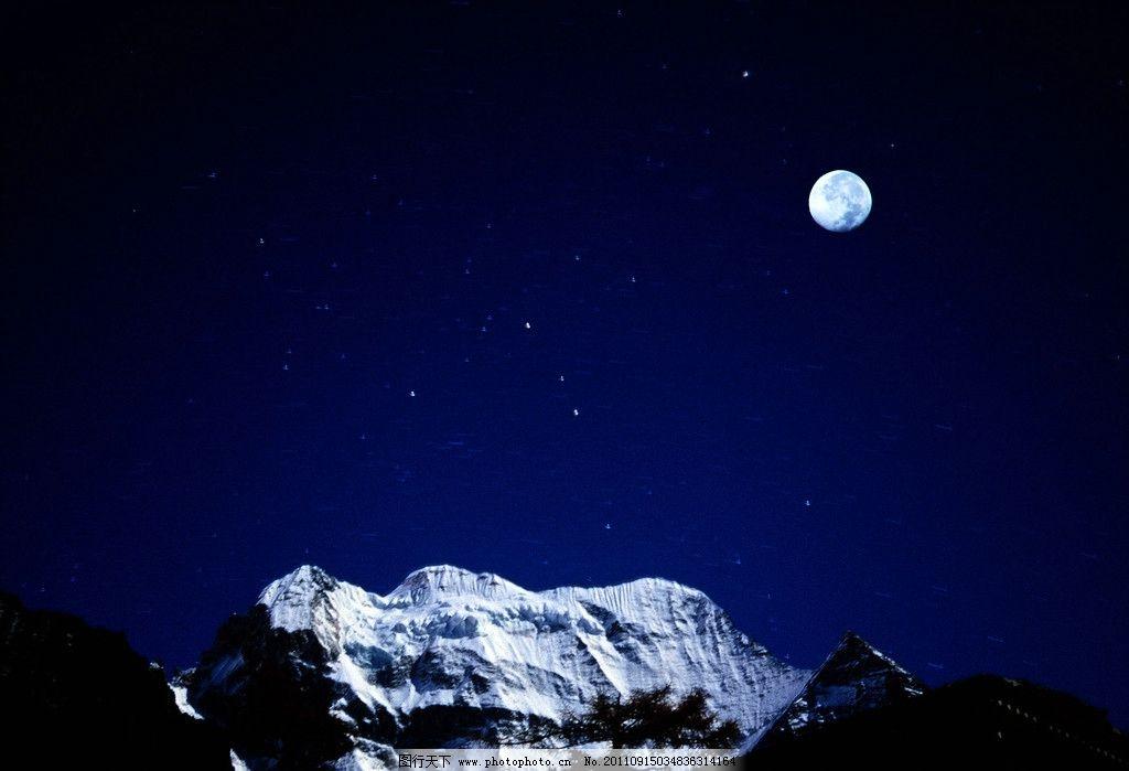 雪山和星空手绘