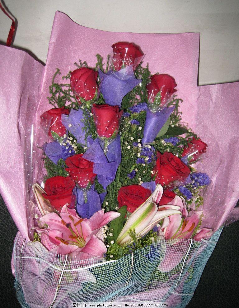 一束鲜花 花 鲜花 捧花 花束 玫瑰花 百合花 包花 送花 花草 生物世界