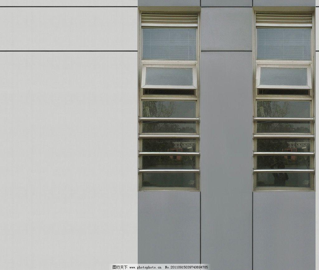 玻璃窗户贴图 玻璃 窗户