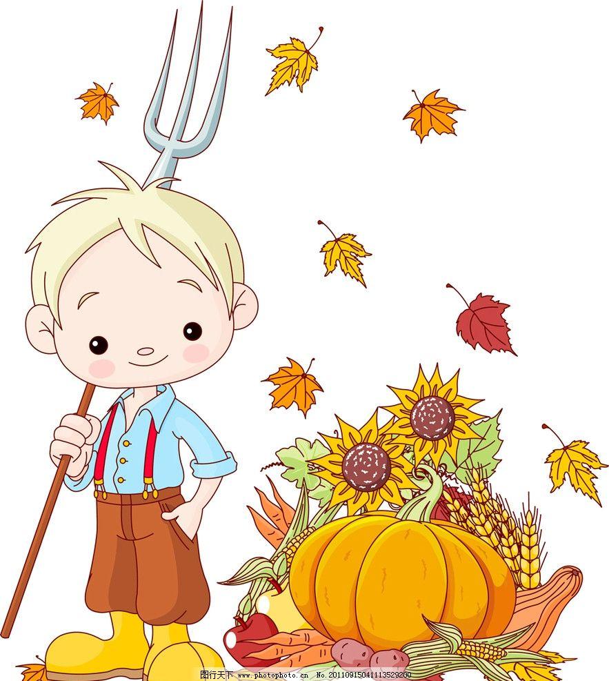 儿童 小孩 枫叶 秋天 收获 劳动 南瓜 向日葵 人物矢量素材
