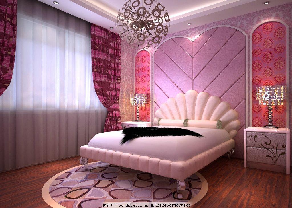 粉色欧式室内设计
