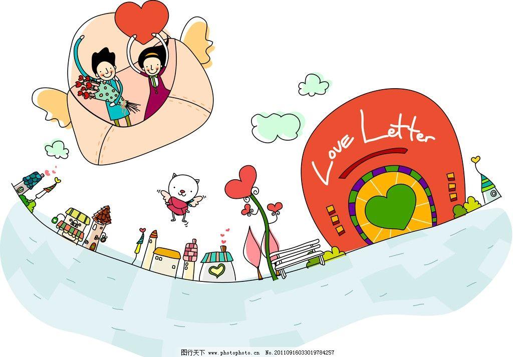情书卡通情侣 心 有爱 浪漫 温馨 可爱 天真 童话 手绘 鼠绘