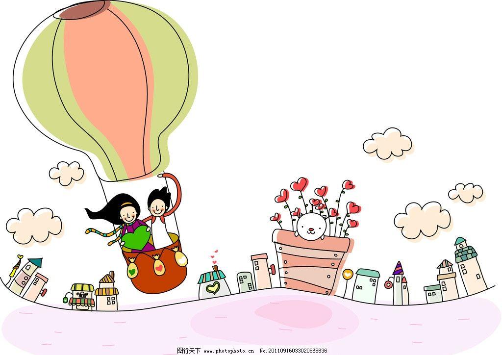 卡通 情侣 心 有爱 浪漫 温馨 可爱 天真 童话 手绘 鼠绘 漫画 热气球