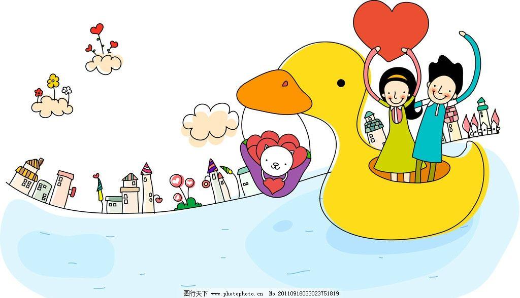 卡通 情侣 心 有爱 浪漫 温馨 可爱 天真 童话 手绘 鼠绘 漫画 鸭子