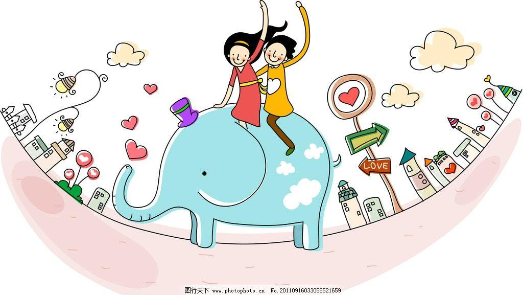 浪漫 温馨 可爱 天真 童话 手绘 鼠绘 漫画 鲜花 礼物 情人节 大象