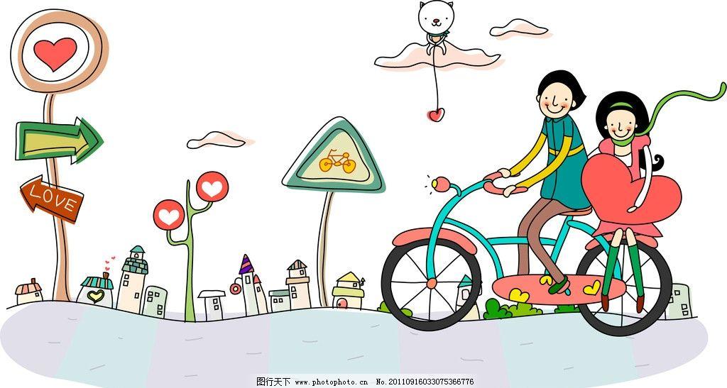 骑自行车的卡通情侣图片
