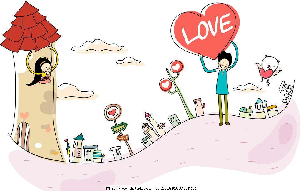 卡通 情侣 心 有爱 浪漫 温馨 可爱 天真 童话 手绘 鼠绘 漫画 小屋子