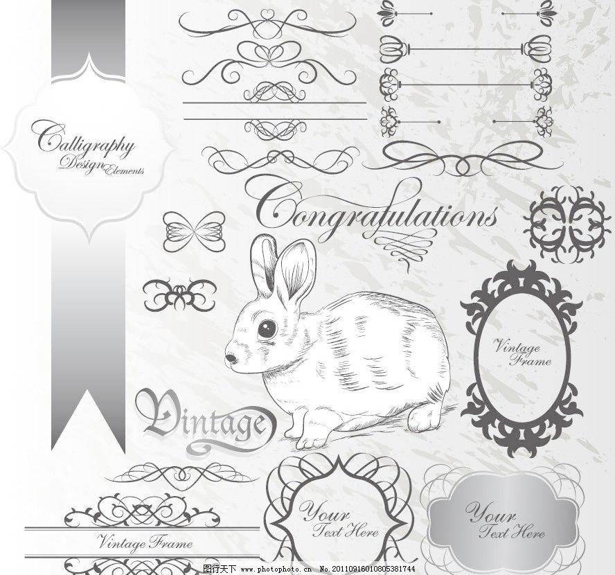 欧式花纹边框装饰元素模板下载 欧式花纹边框装饰元素 兔子 白兔 蝴蝶