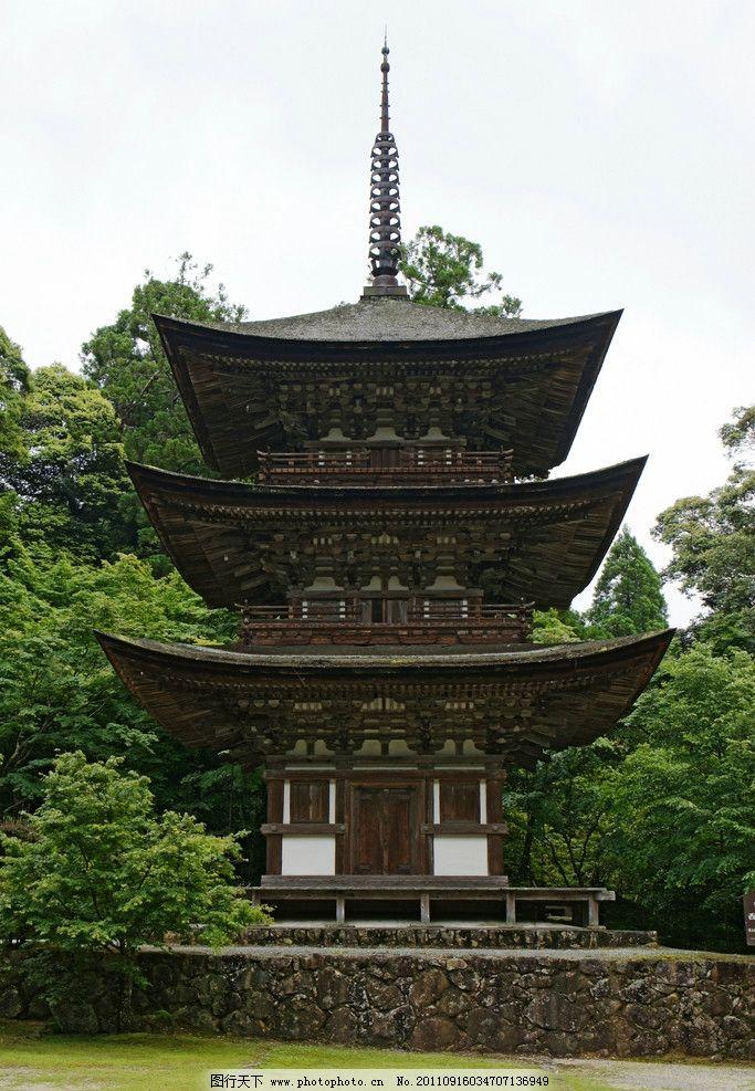 三重塔 日本 西明寺 寺院配套建筑 塔楼建筑 中式唐代风格 木结构建筑
