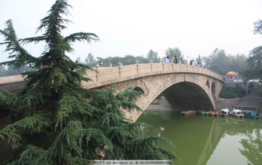 赵州桥 拱桥 碧水 绿树 园林建筑 建筑园林 摄影 72dpi jpg