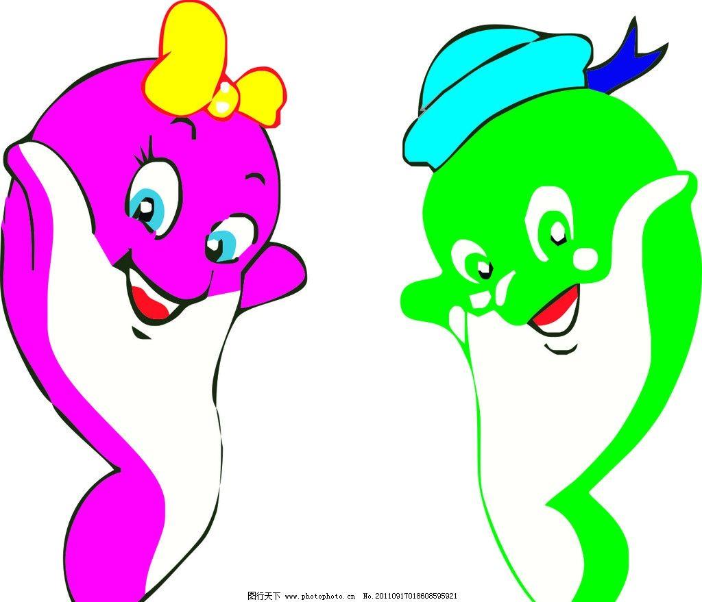 卡通海豚 海豚 情侣海豚 头花 帽子 其他 动漫动画 设计 300dpi jpg