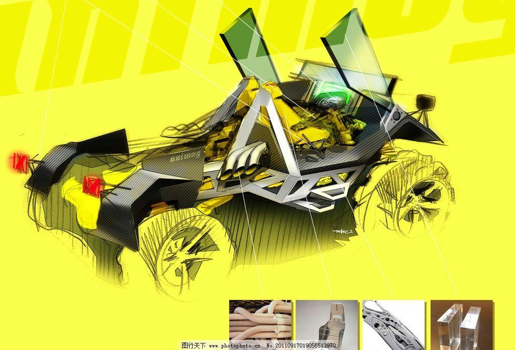 奔驰概念汽车设计图纸图片