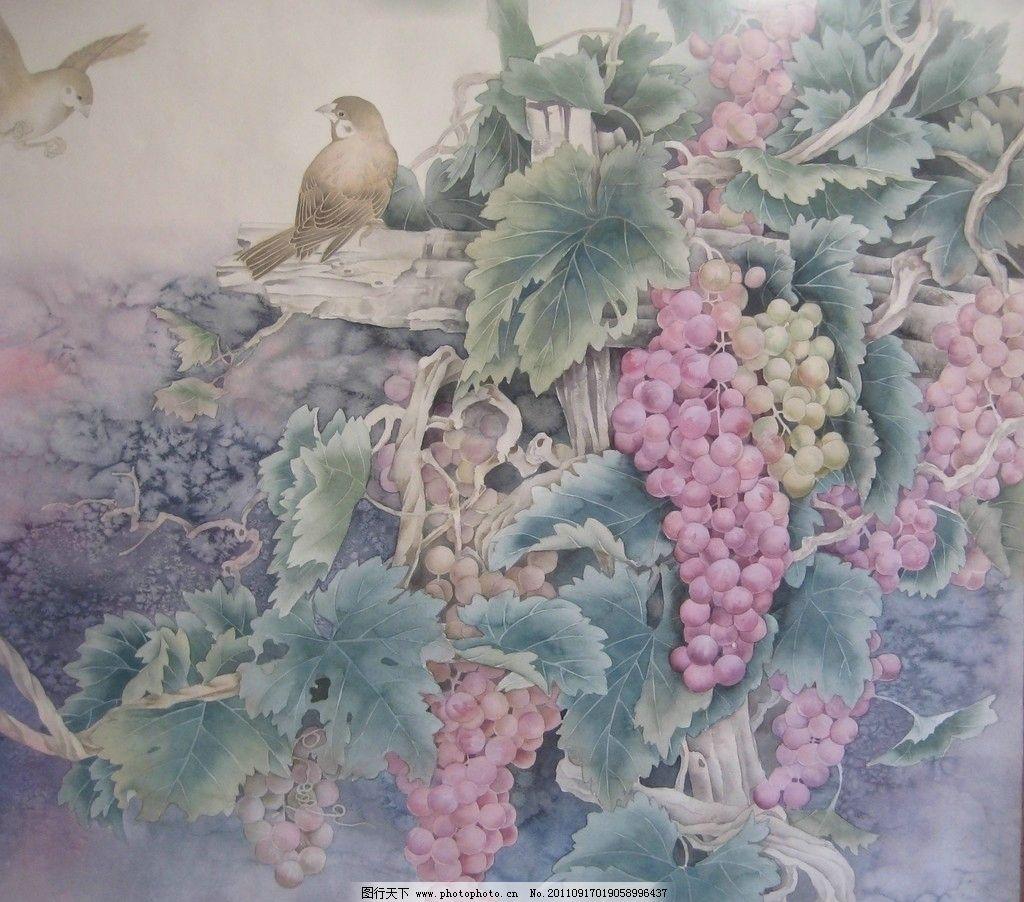张道森画葡萄价格
