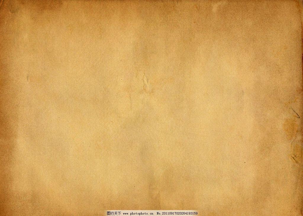 羊皮纸 纸张 背景底纹 底纹边框 设计 96dpi jpg