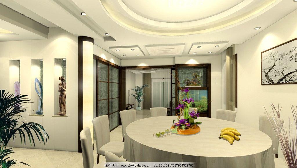 主厅效果图        主厅 餐桌 水果 客厅摆设 室内设计 环境设计 设计