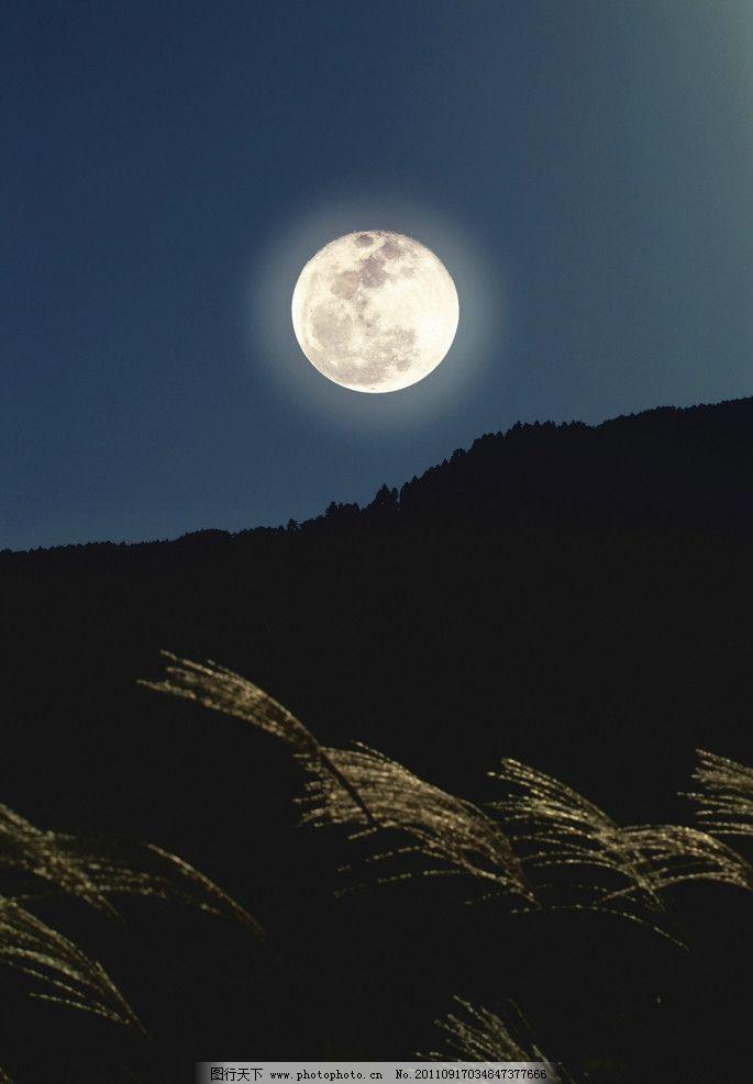月光 月亮 自然风景 自然景观 摄影 300dpi jpg