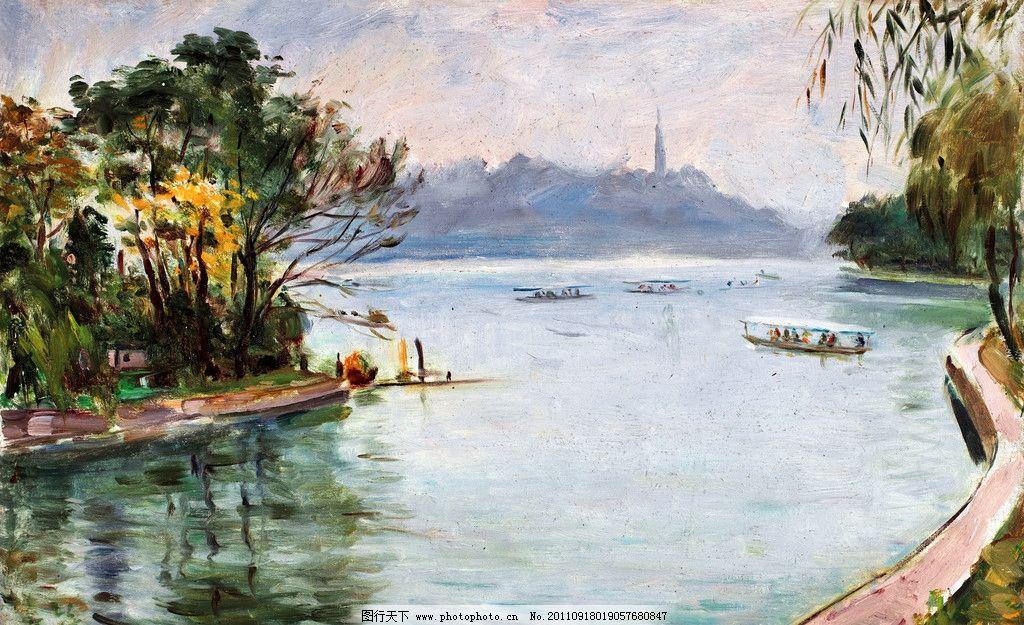 长桥湖边 美术 油画 风景画 公园 湖区 树林 树木 古塔 游人 游船