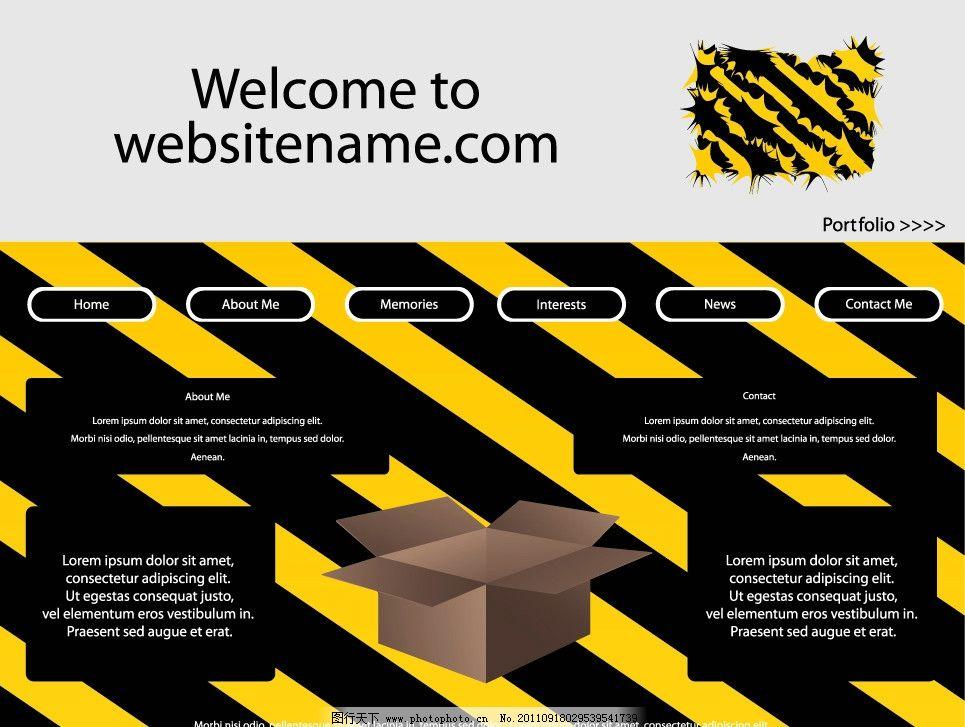 国外网站设计图片