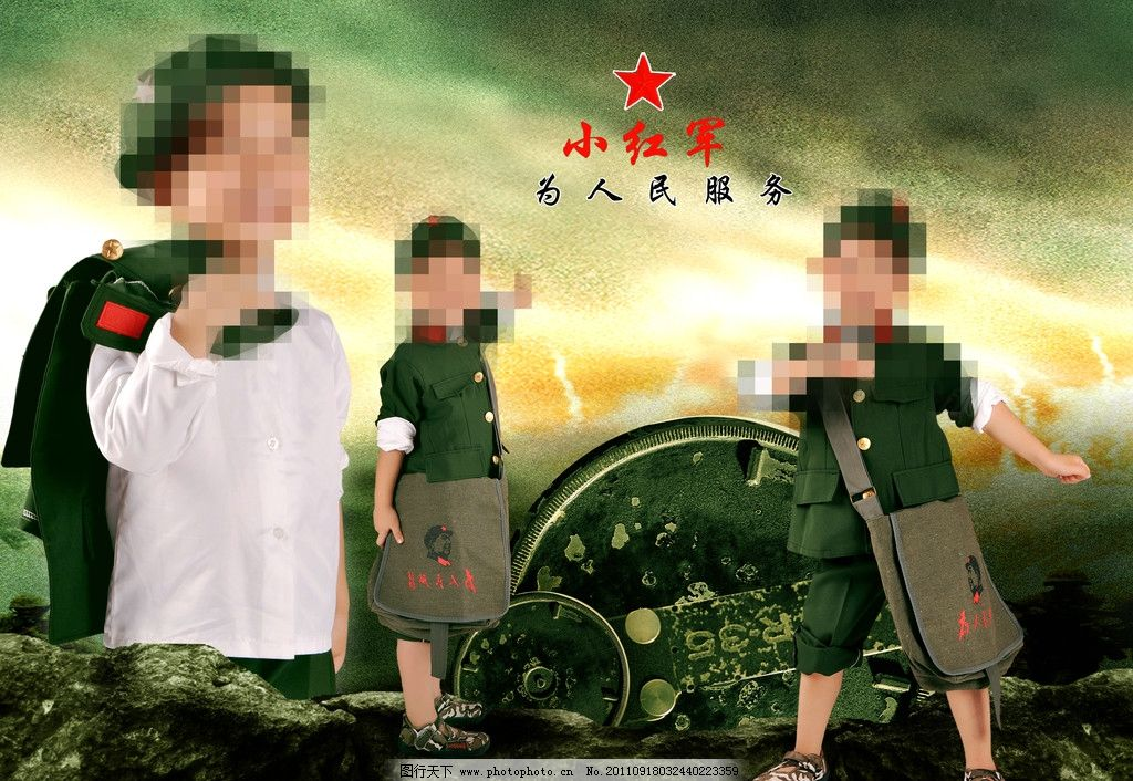 儿童模板图片,小红军模板 儿童写真模板 可爱宝贝写真